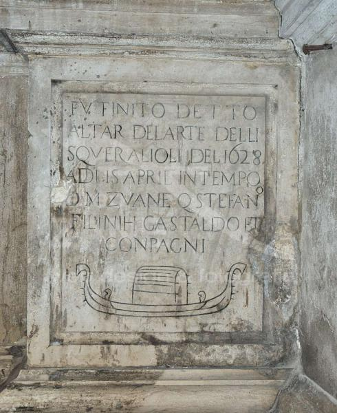 Altare a l'arte de li squeralioli - Chiesa di san Trovaso