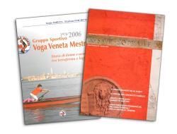 Libri e Riviste monografiche